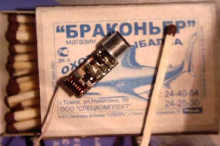 схемы радио жучков.